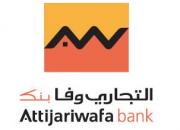 Lister les offres d'emploi au maroc, pour Attijariwafa bank